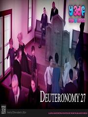 Y3DF – Deuteronomy 2